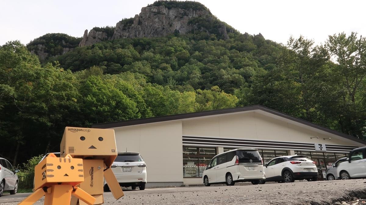 f:id:shirokumapanda:20200103033302j:plain