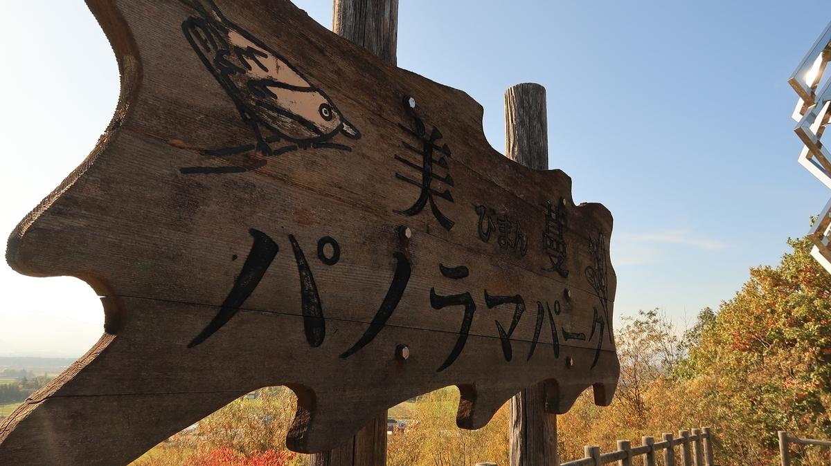 f:id:shirokumapanda:20200105032552j:plain