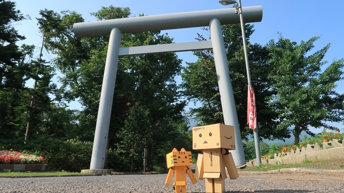 f:id:shirokumapanda:20200112195128j:plain