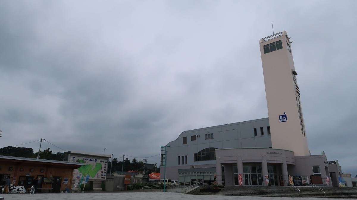 f:id:shirokumapanda:20200121022333j:plain
