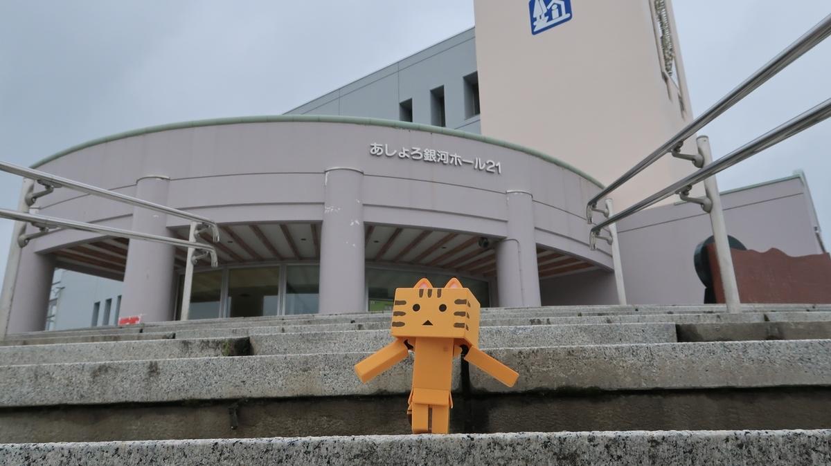 f:id:shirokumapanda:20200121022343j:plain