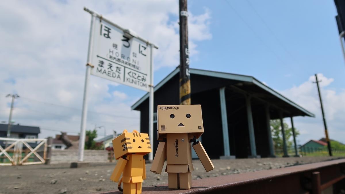 f:id:shirokumapanda:20200122233956j:plain