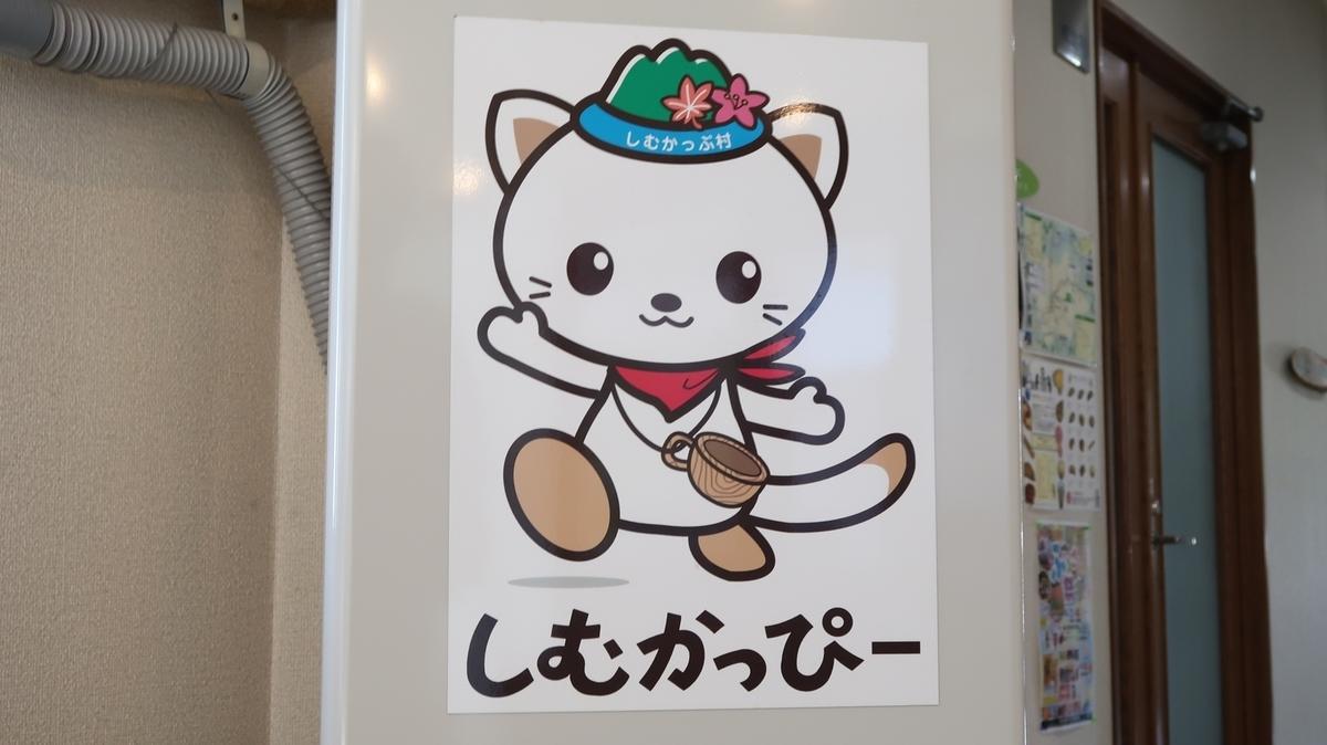 f:id:shirokumapanda:20200131020937j:plain