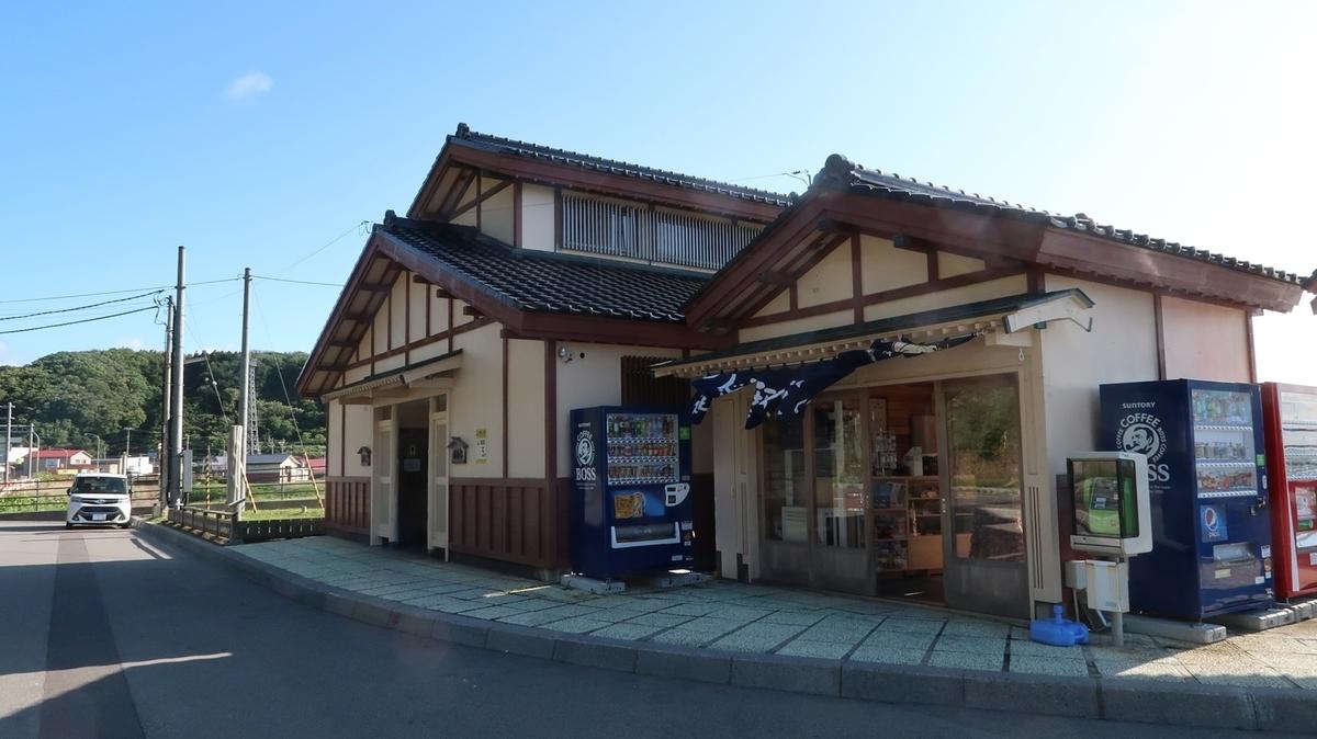 f:id:shirokumapanda:20200222130716j:plain