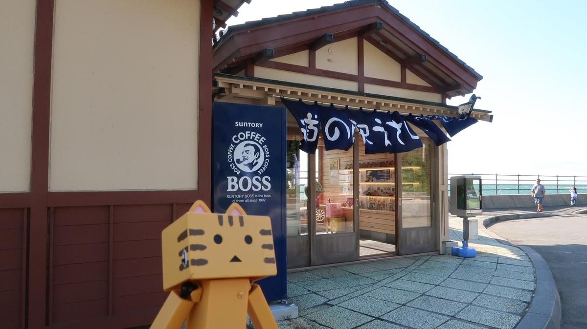 f:id:shirokumapanda:20200222130722j:plain