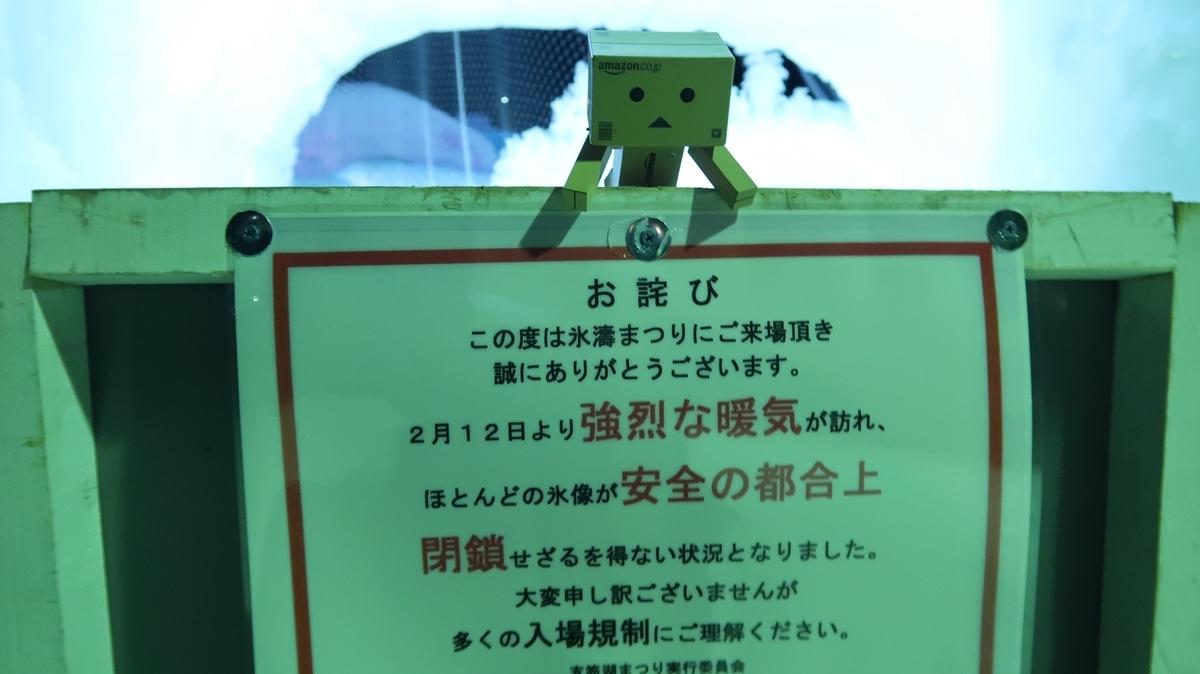 f:id:shirokumapanda:20200310233357j:plain