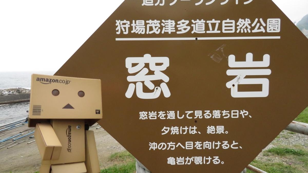 f:id:shirokumapanda:20200312021750j:plain