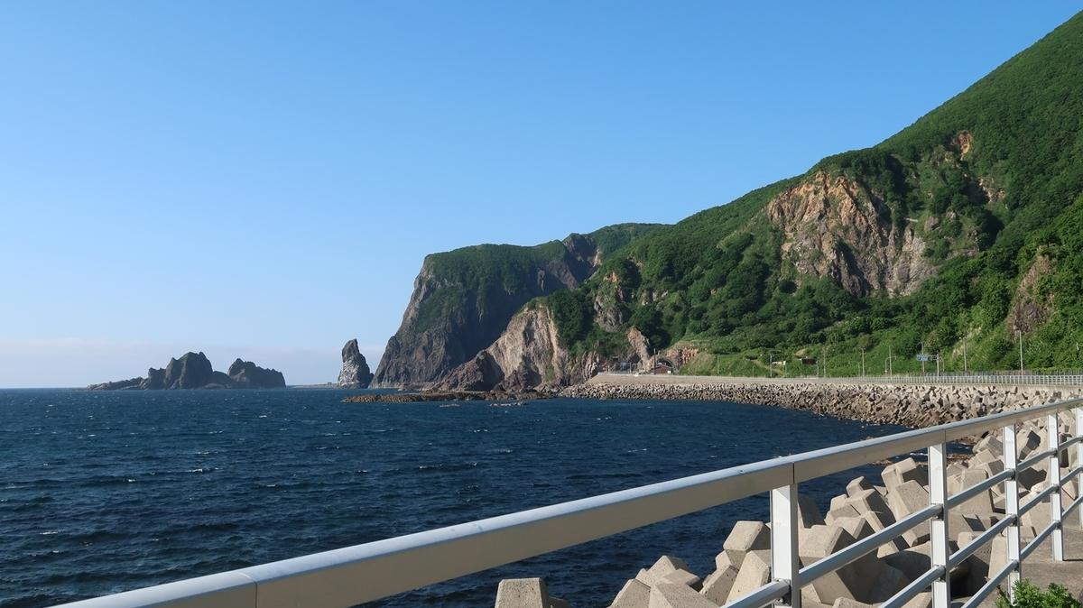 f:id:shirokumapanda:20200411233522j:plain