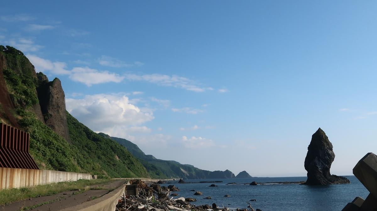 f:id:shirokumapanda:20200422234114j:plain