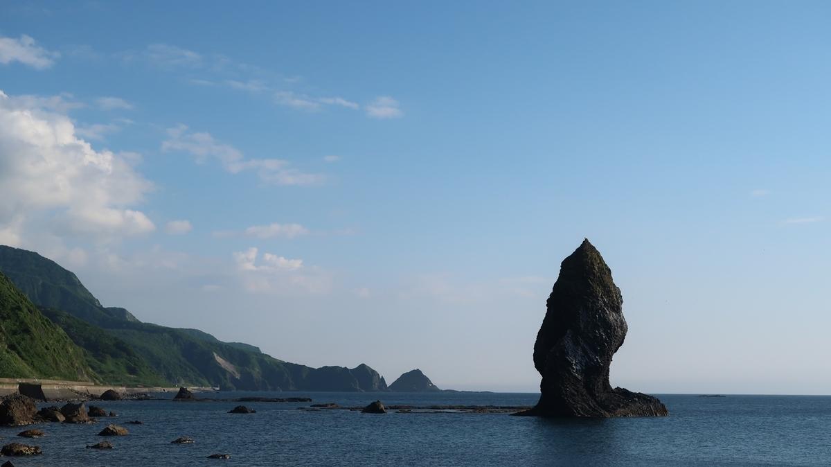 f:id:shirokumapanda:20200422234200j:plain