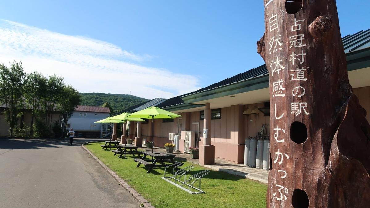 f:id:shirokumapanda:20200427004950j:plain