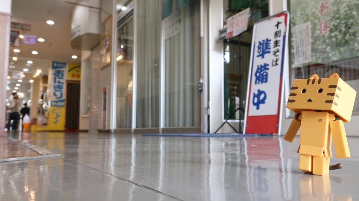 f:id:shirokumapanda:20200427005002j:plain