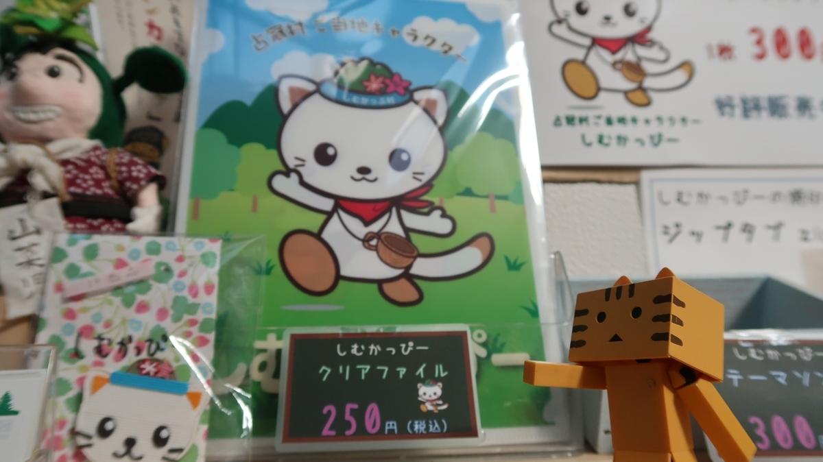 f:id:shirokumapanda:20200427005017j:plain