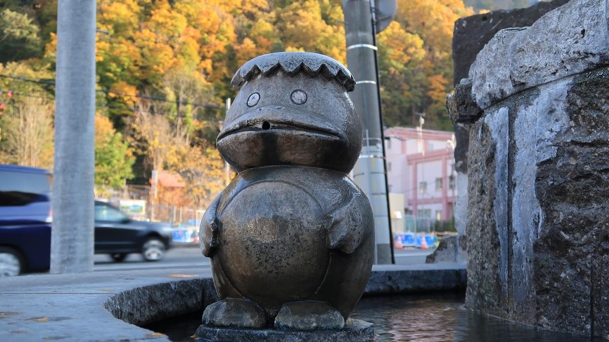 f:id:shirokumapanda:20200501234903j:plain