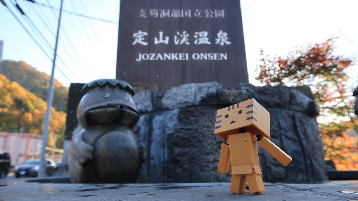 f:id:shirokumapanda:20200501234947j:plain