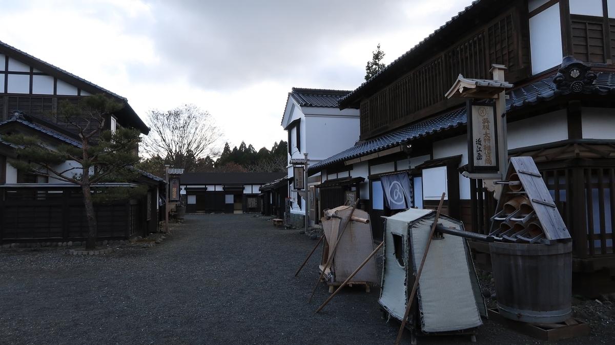 f:id:shirokumapanda:20200505000635j:plain