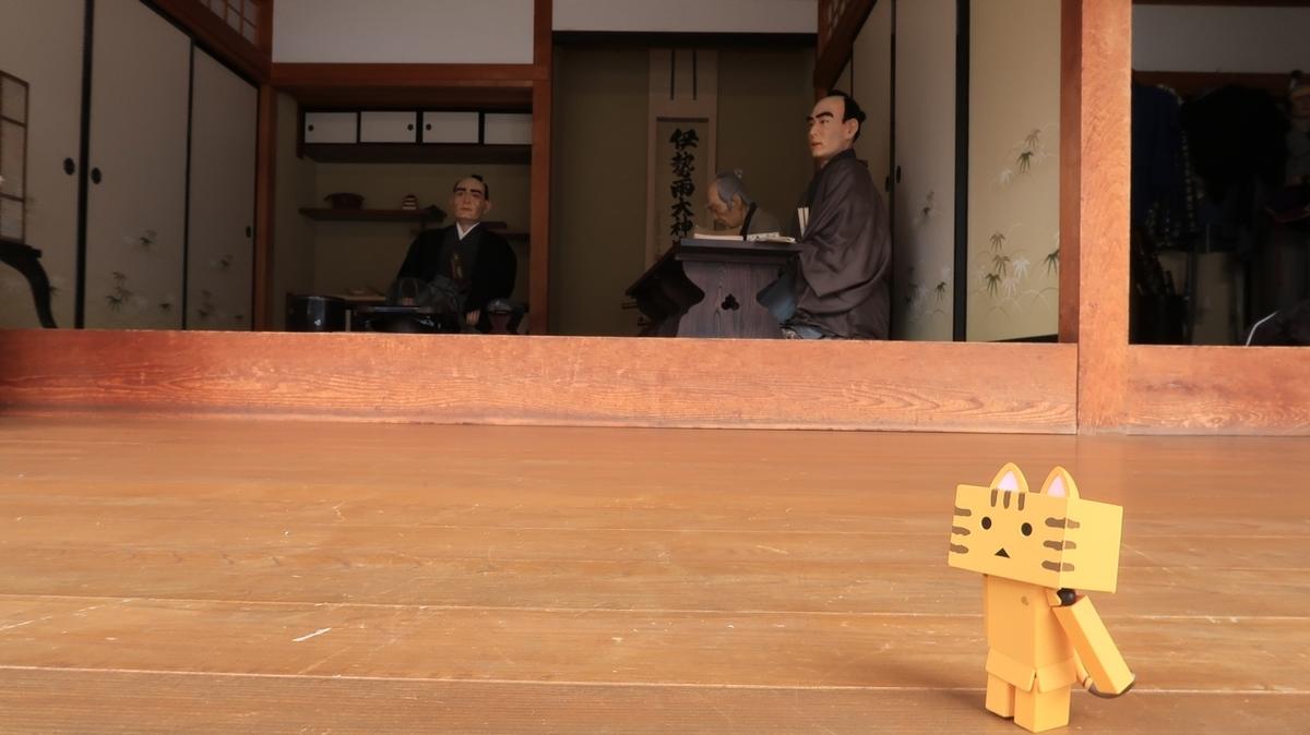 f:id:shirokumapanda:20200505000642j:plain