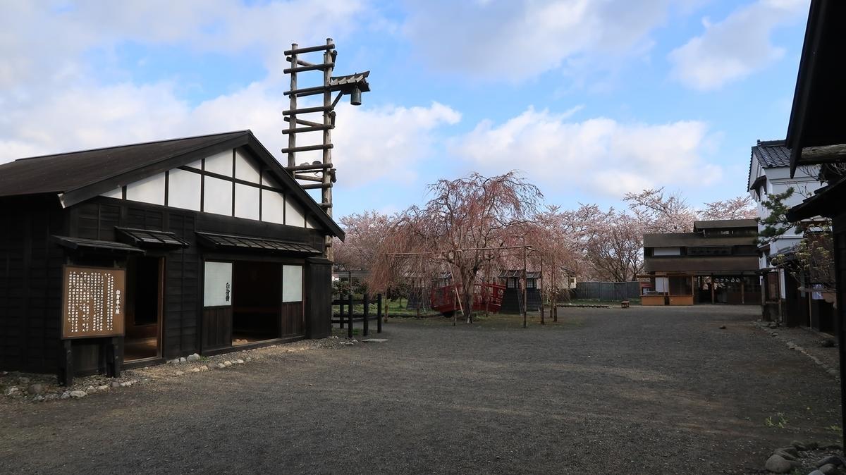 f:id:shirokumapanda:20200505000901j:plain