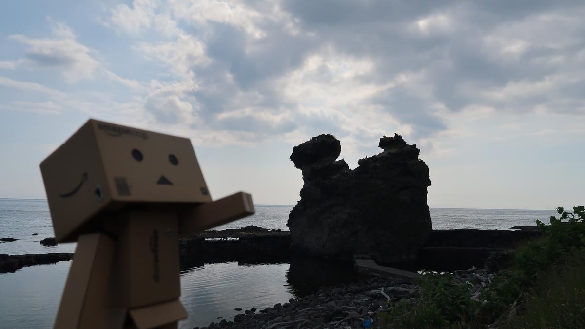 f:id:shirokumapanda:20200508025121j:plain