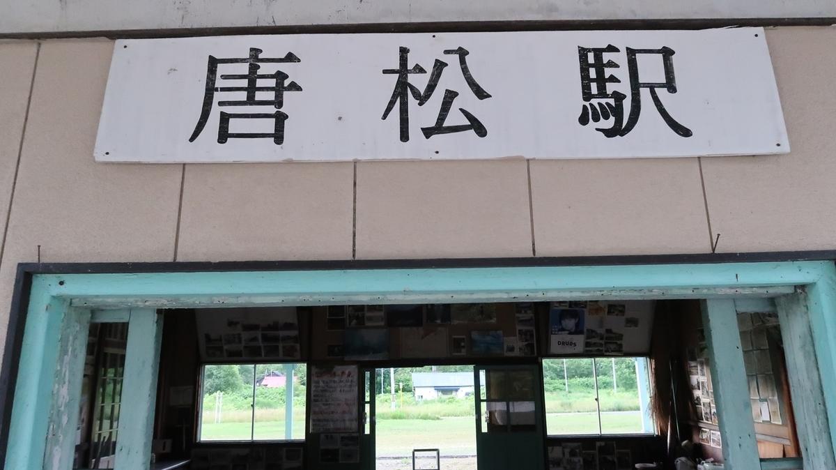 f:id:shirokumapanda:20200520011051j:plain