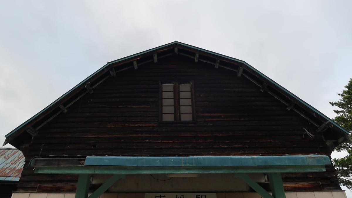 f:id:shirokumapanda:20200520011153j:plain