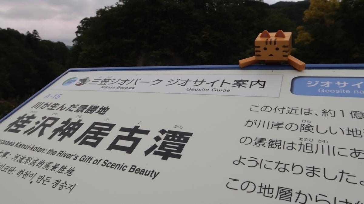 f:id:shirokumapanda:20200523004517j:plain