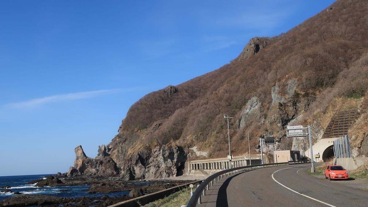 f:id:shirokumapanda:20200525000121j:plain