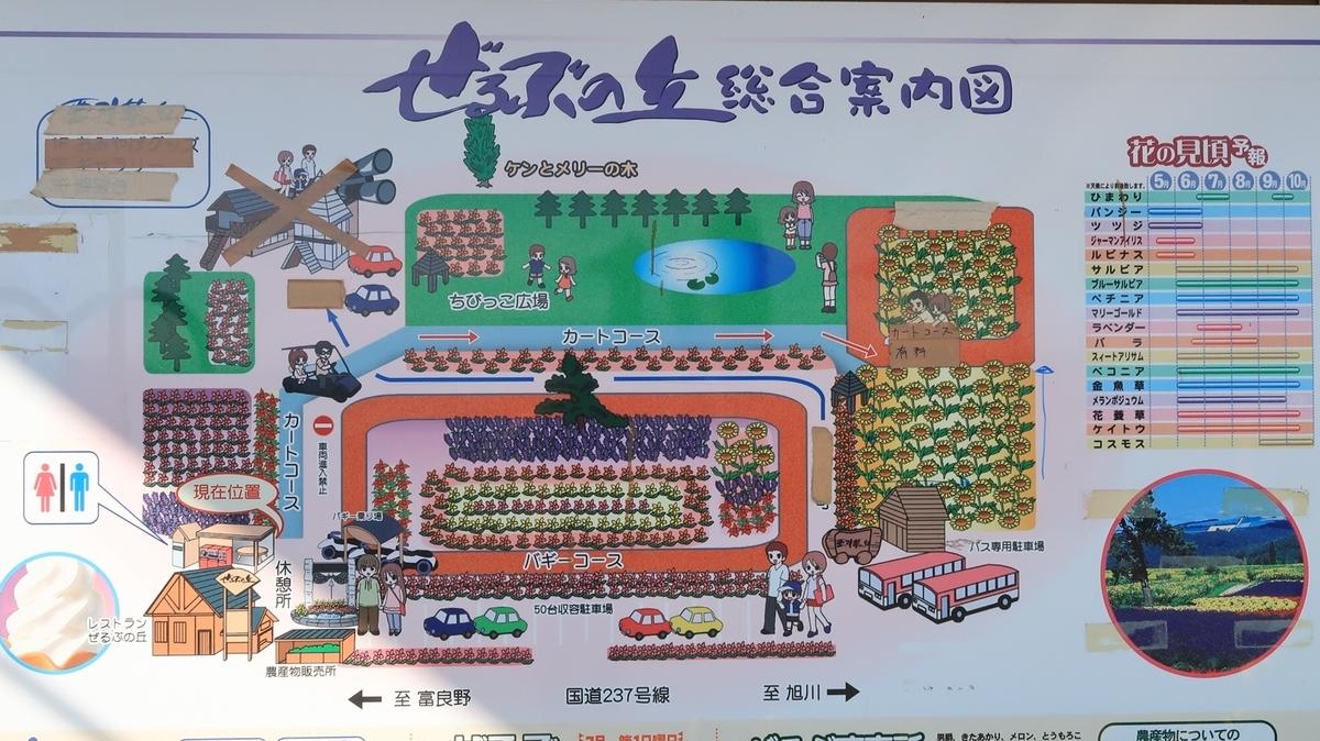 f:id:shirokumapanda:20200529014438j:plain