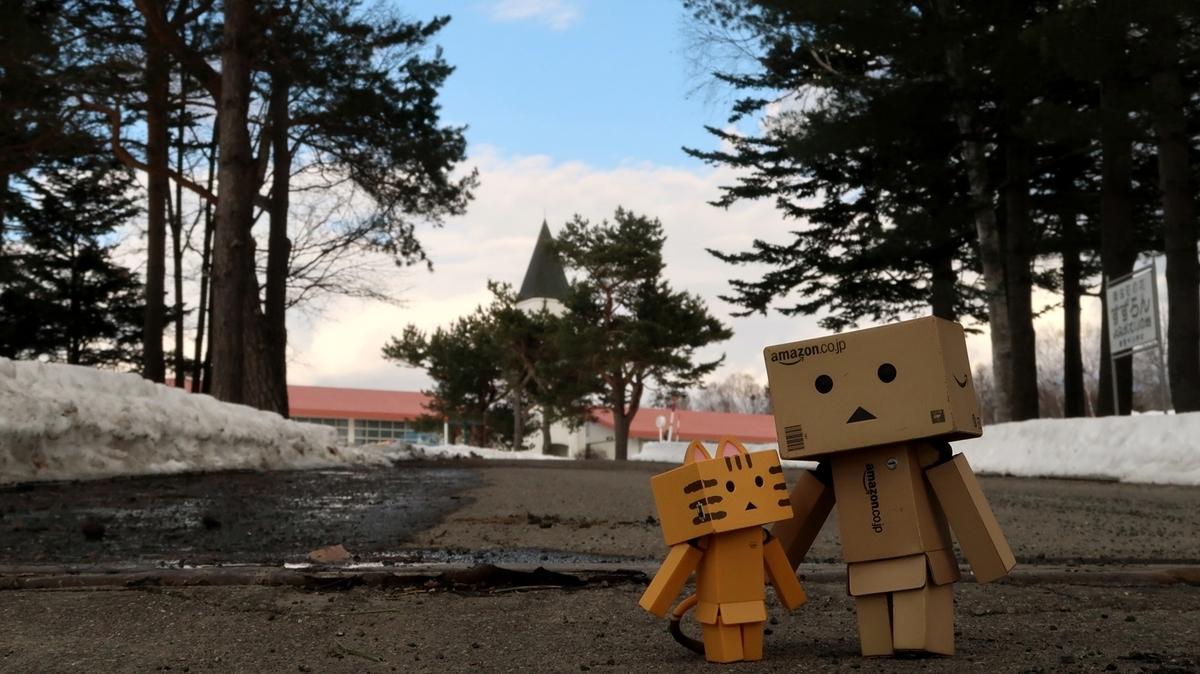 f:id:shirokumapanda:20200610235032j:plain