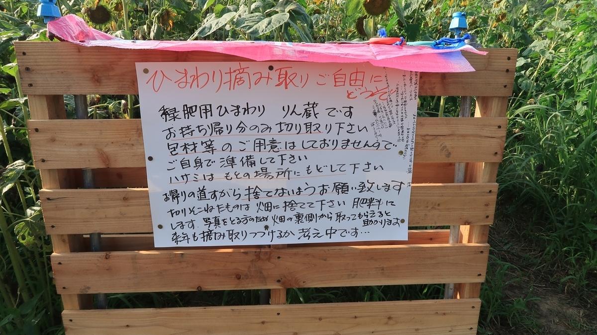 f:id:shirokumapanda:20200724225625j:plain