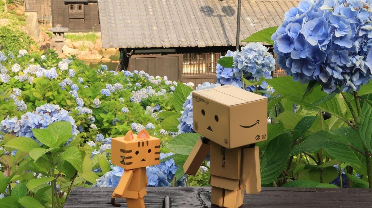 f:id:shirokumapanda:20200803015755j:plain