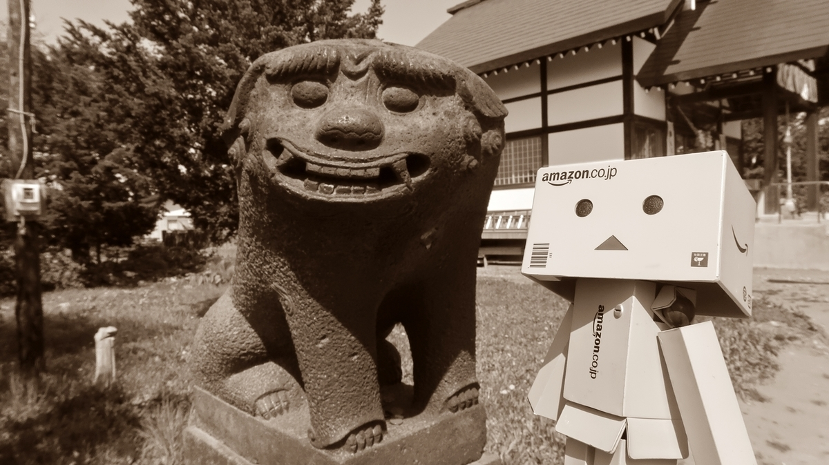 f:id:shirokumapanda:20200815232705j:plain