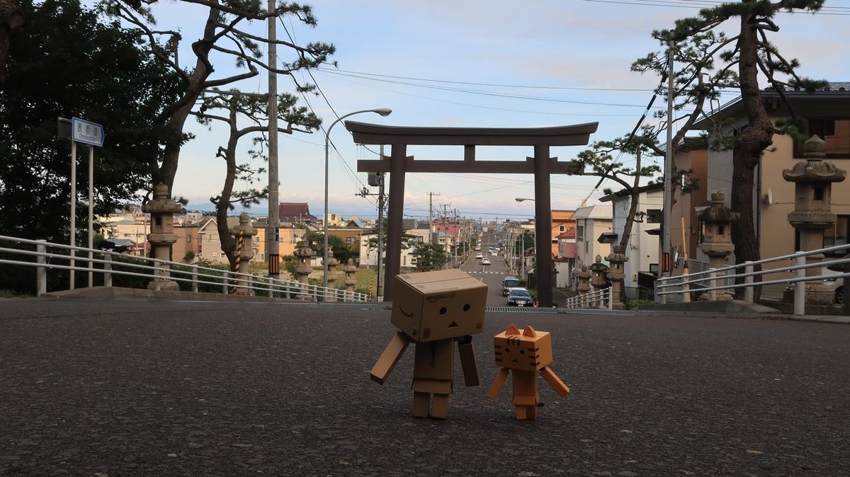 f:id:shirokumapanda:20200825004035j:plain