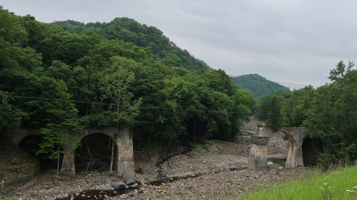 f:id:shirokumapanda:20200911233549j:plain