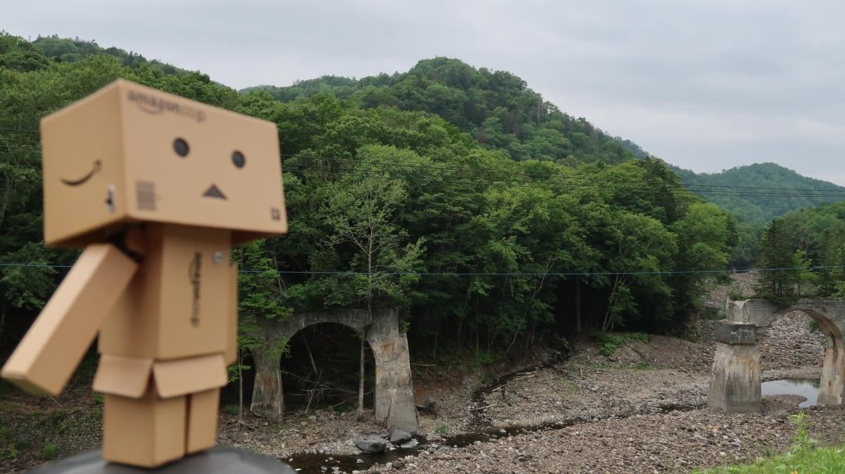 f:id:shirokumapanda:20200911233601j:plain
