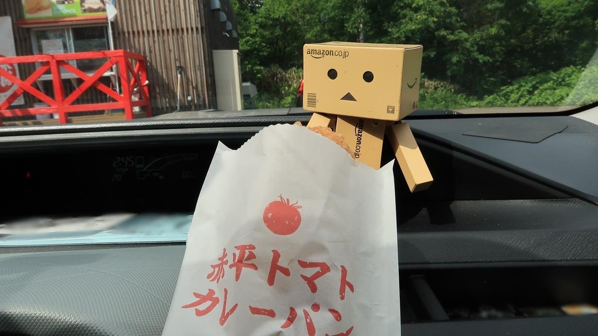 f:id:shirokumapanda:20200912060613j:plain