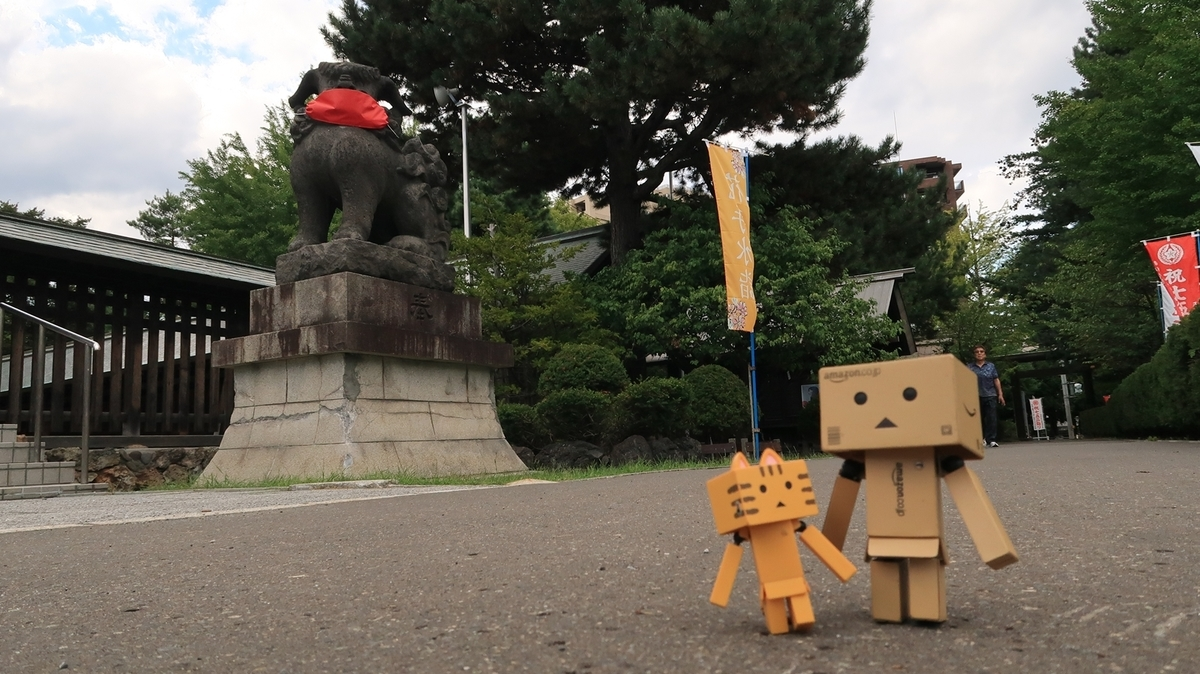 f:id:shirokumapanda:20200922002753j:plain