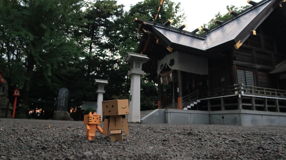f:id:shirokumapanda:20200922225340j:plain