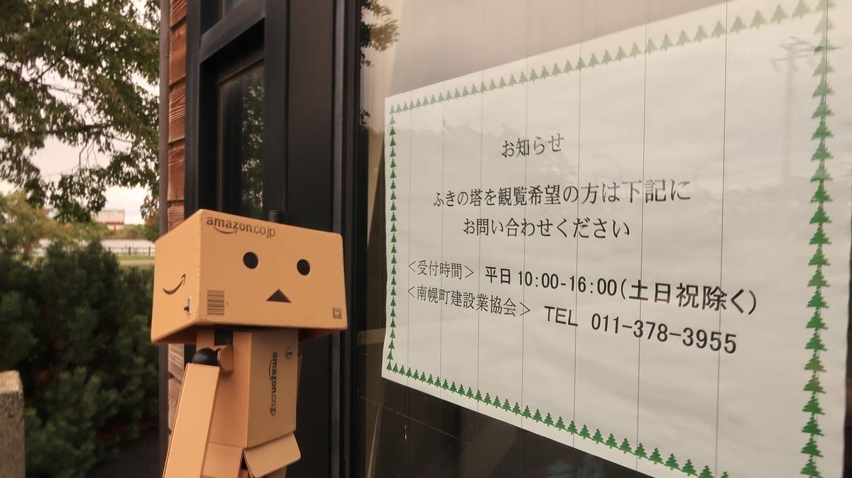 f:id:shirokumapanda:20200927232730j:plain