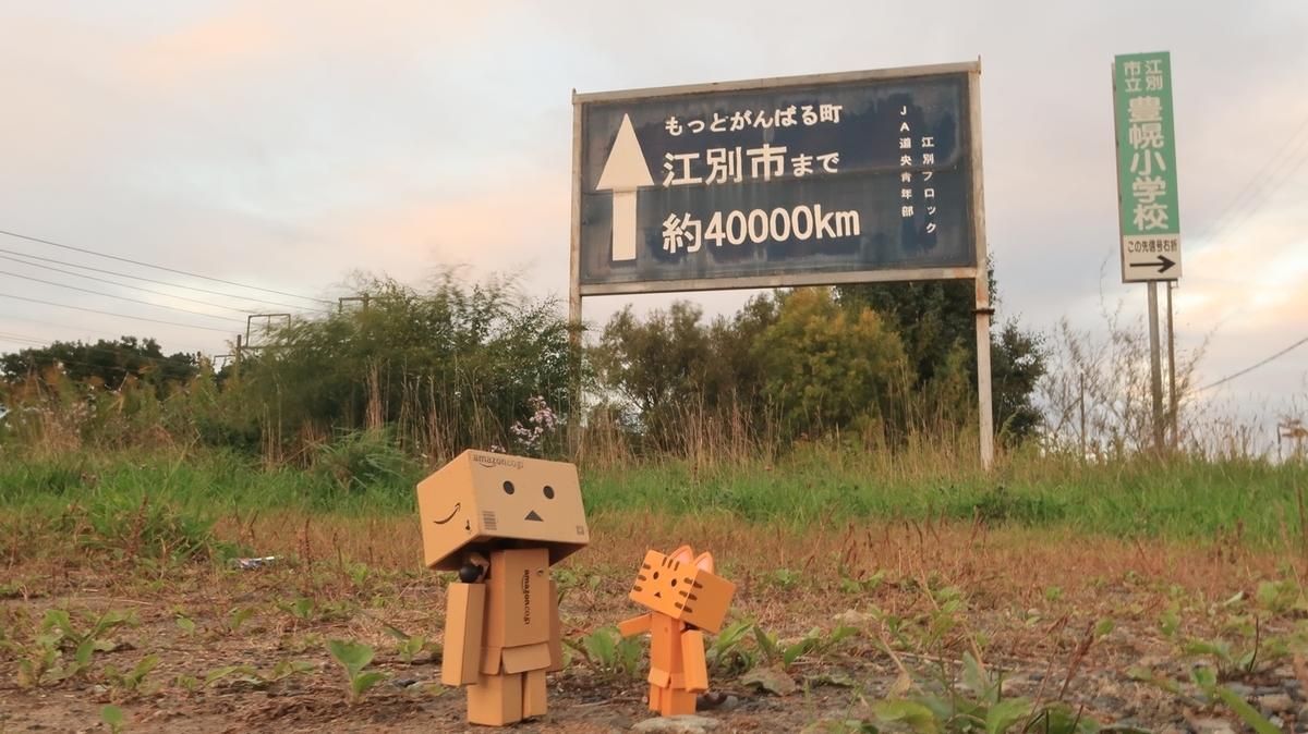 f:id:shirokumapanda:20200927232846j:plain