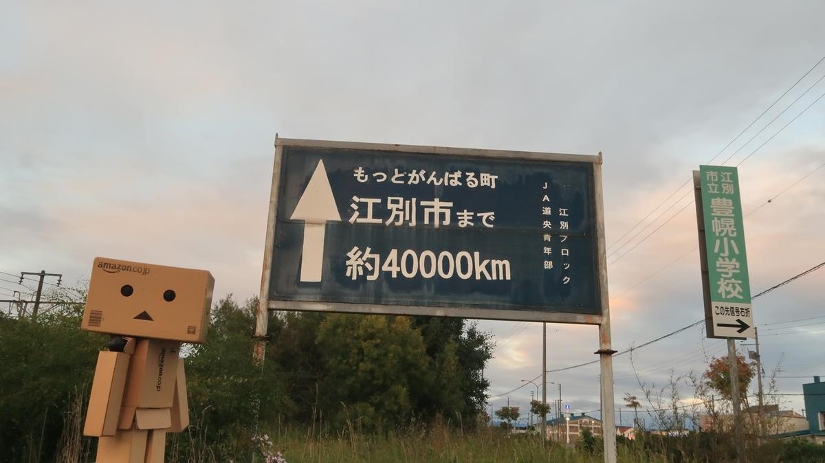 f:id:shirokumapanda:20200927232852j:plain
