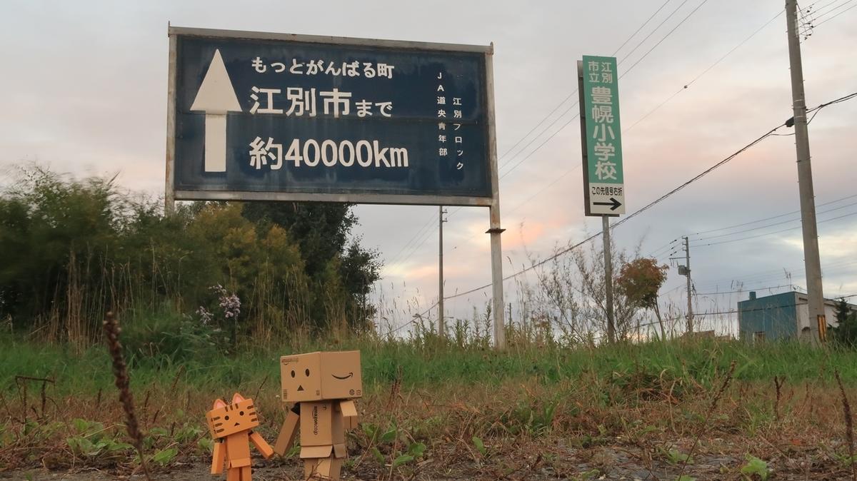f:id:shirokumapanda:20200927232858j:plain