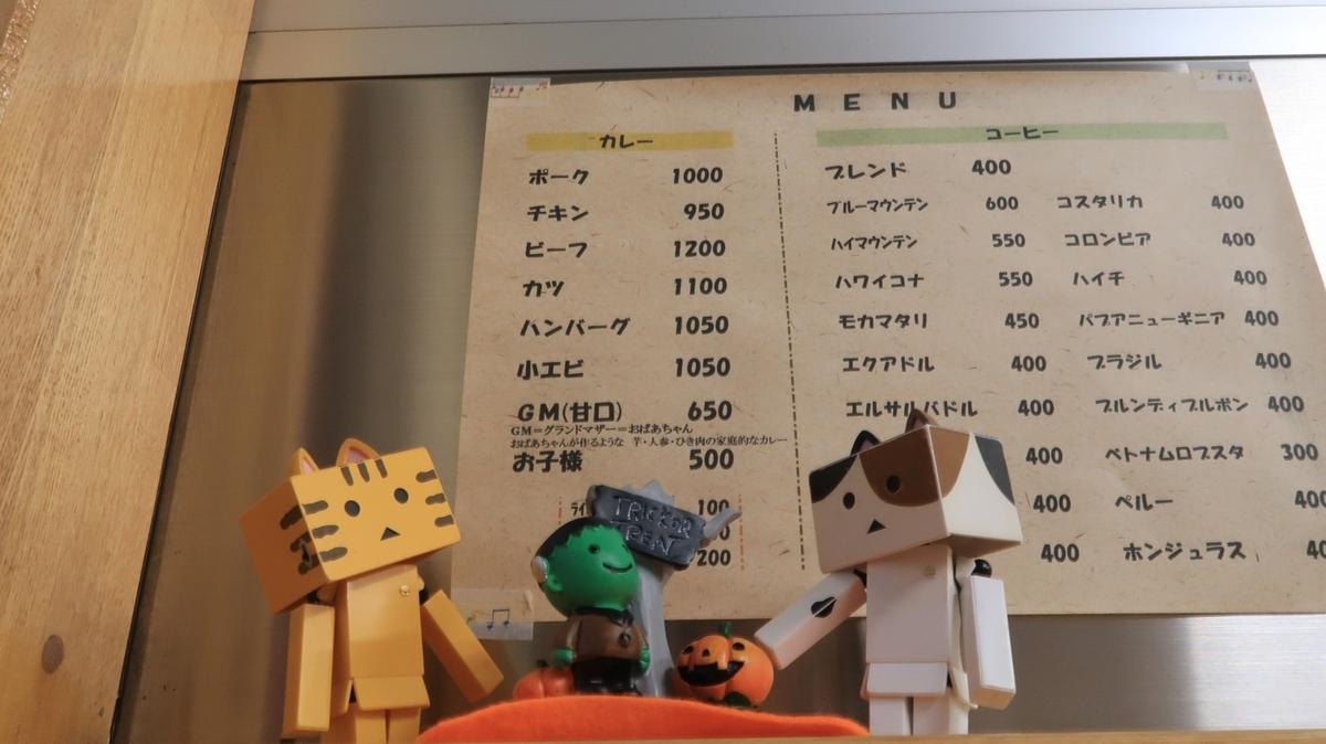 f:id:shirokumapanda:20201006002119j:plain