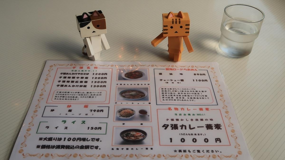 f:id:shirokumapanda:20201030063634j:plain