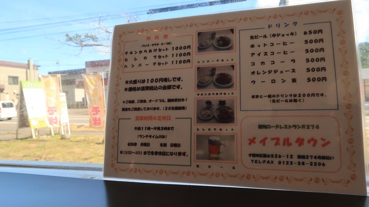 f:id:shirokumapanda:20201030063717j:plain
