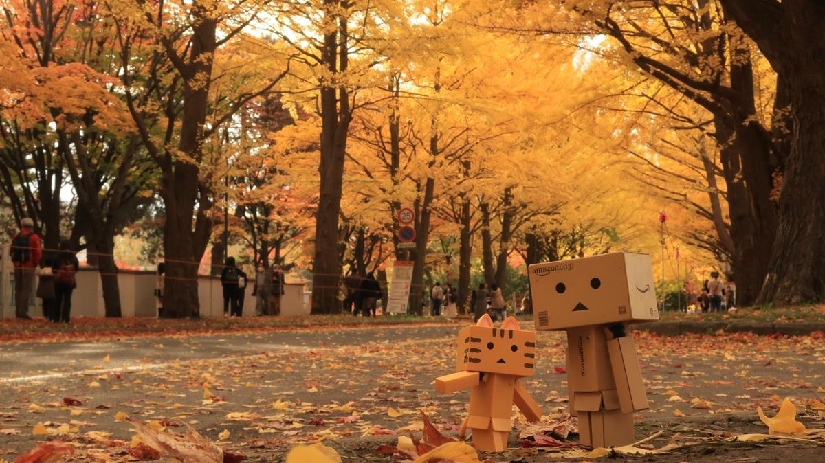 f:id:shirokumapanda:20201102005939j:plain