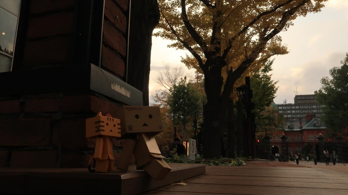 f:id:shirokumapanda:20201102010116j:plain