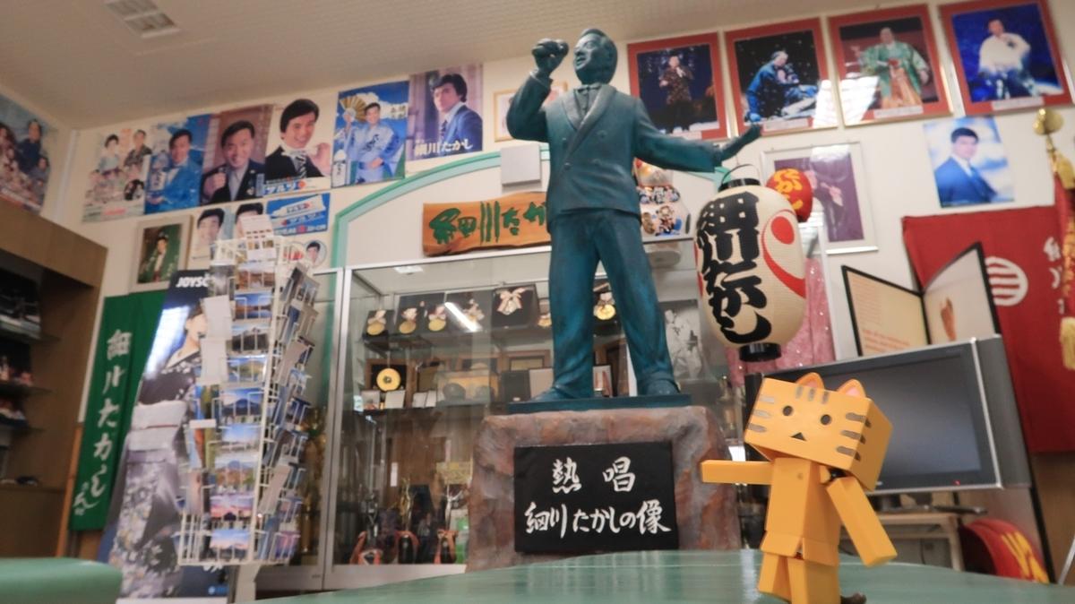 f:id:shirokumapanda:20201114011952j:plain