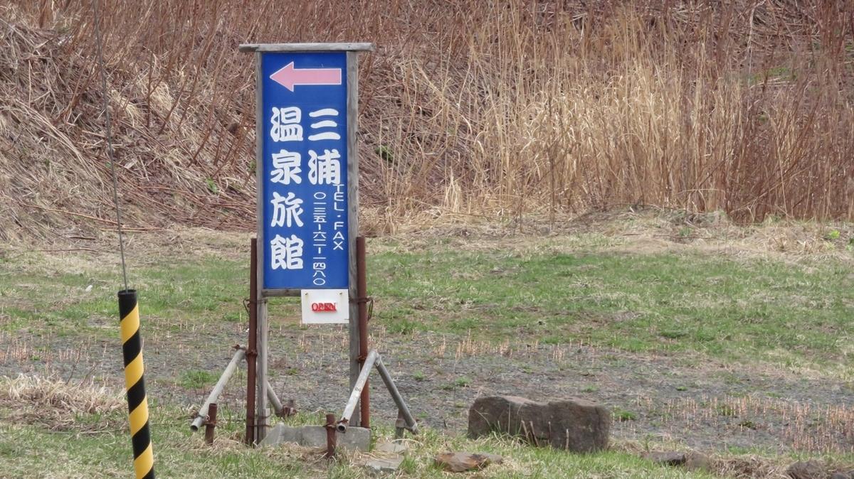 f:id:shirokumapanda:20201127224620j:plain