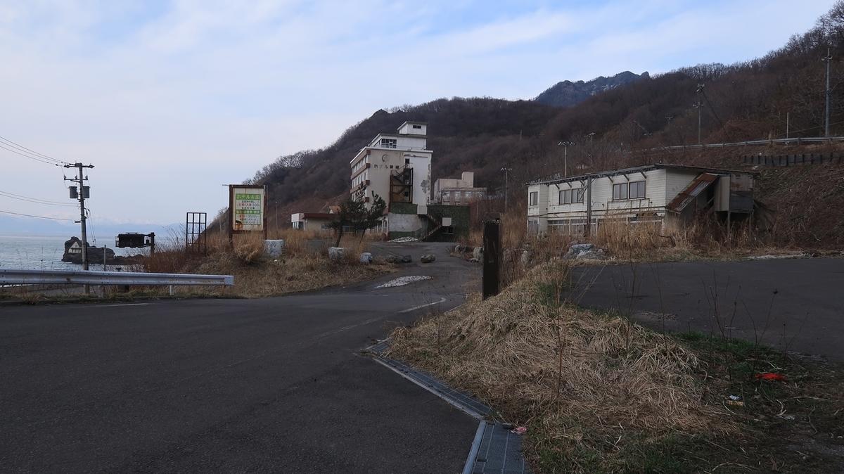 f:id:shirokumapanda:20201127224626j:plain
